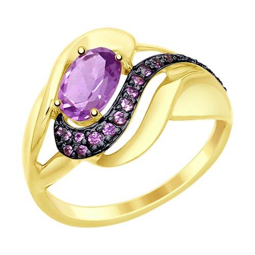 Кольцо из желтого золота с аметистом и