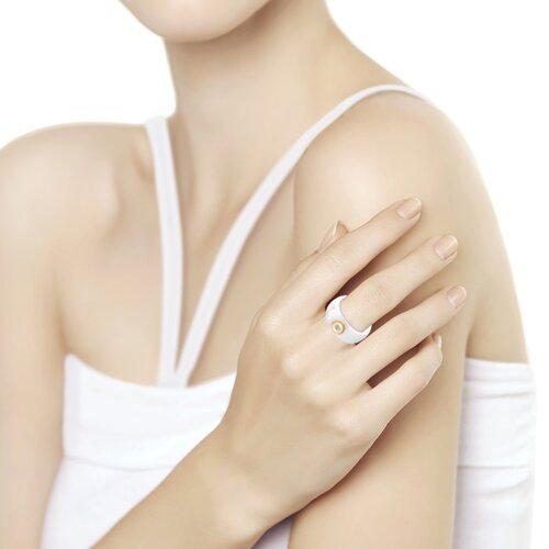 Белое керамическое кольцо с золотом и бриллиантом (6015013) - фото №2