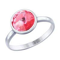 Кольцо из серебра с розовым кристаллом Swarovski