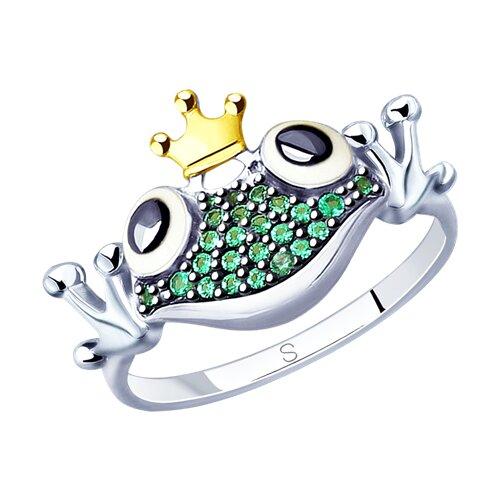 Кольцо из золочёного серебра с эмалью и фианитами (94012834) - фото