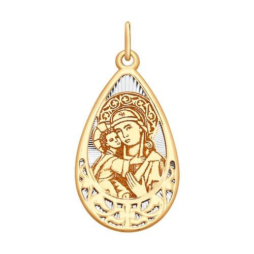 Нательная иконка из золота с ликом Божией Матери Костромской-Фёдоровской (104129) - фото
