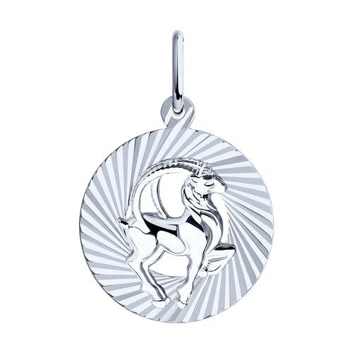 Подвеска «Знак зодиака Козерог» из серебра