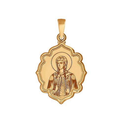 Фото - Иконка SOKOLOV из красного золота «Святая мученица Светлана» подвеска иконка святая фотина из красного золота