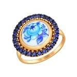 Кольцо из золота с финифтью и корундами сапфировыми