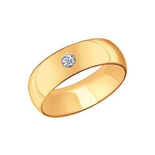 Обручальное кольцо из золочёного серебра с фианитом