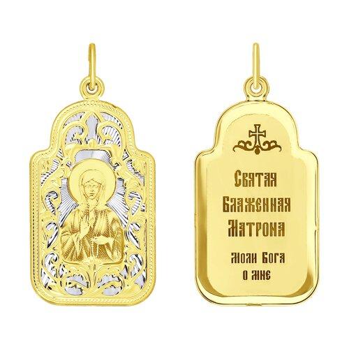 Подвеска из желтого золота с алмазной гранью и лазерной обработкой (104093-2) - фото