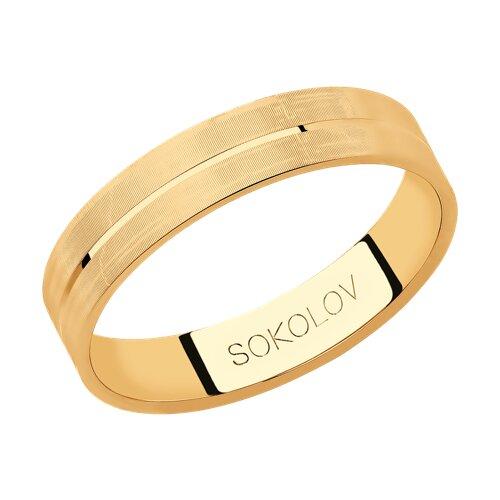 Обручальное кольцо из золота (111207) - фото