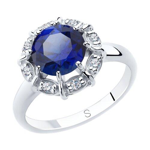 Кольцо из серебра с синим корунд (синт.) и фианитами (88010060) - фото