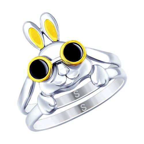 Кольцо из золочёного серебра с эмалью и фианитами (94012861) - фото