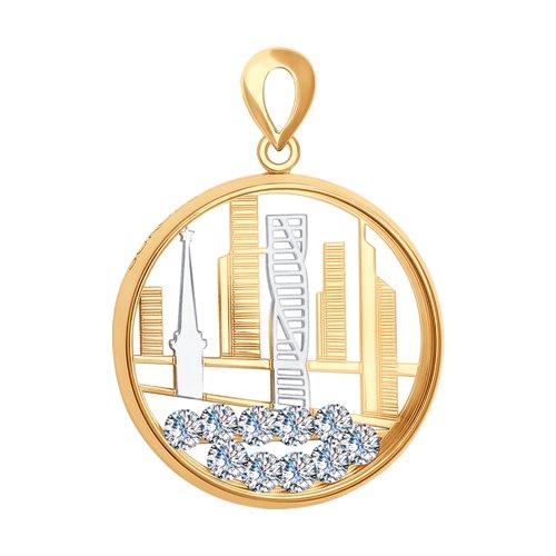 Подвеска «Москва» из золота
