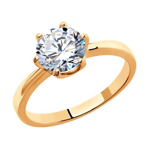 Помолвочное кольцо из золочёного серебра