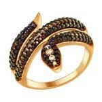 Кольцо «Змея» с фианитами