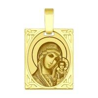 Нательная иконка из золота «Икона Божьей Матери Казанская»