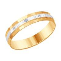Кольцо из золота с алмазной гранью с бриллиантом