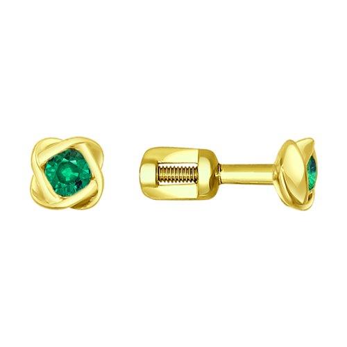 Серьги SOKOLOV из желтого золота с изумрудами серьги с изумрудами и бриллиантами из желтого золота valtera 67789