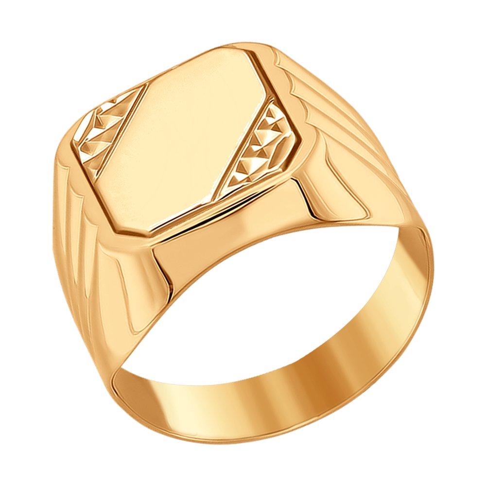 Кольцо SOKOLOV из золота с алмазной гранью кольцо sokolov из золота с алмазной гранью