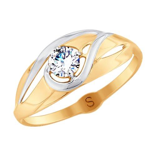 Кольцо из золота с фианитом (017980) - фото