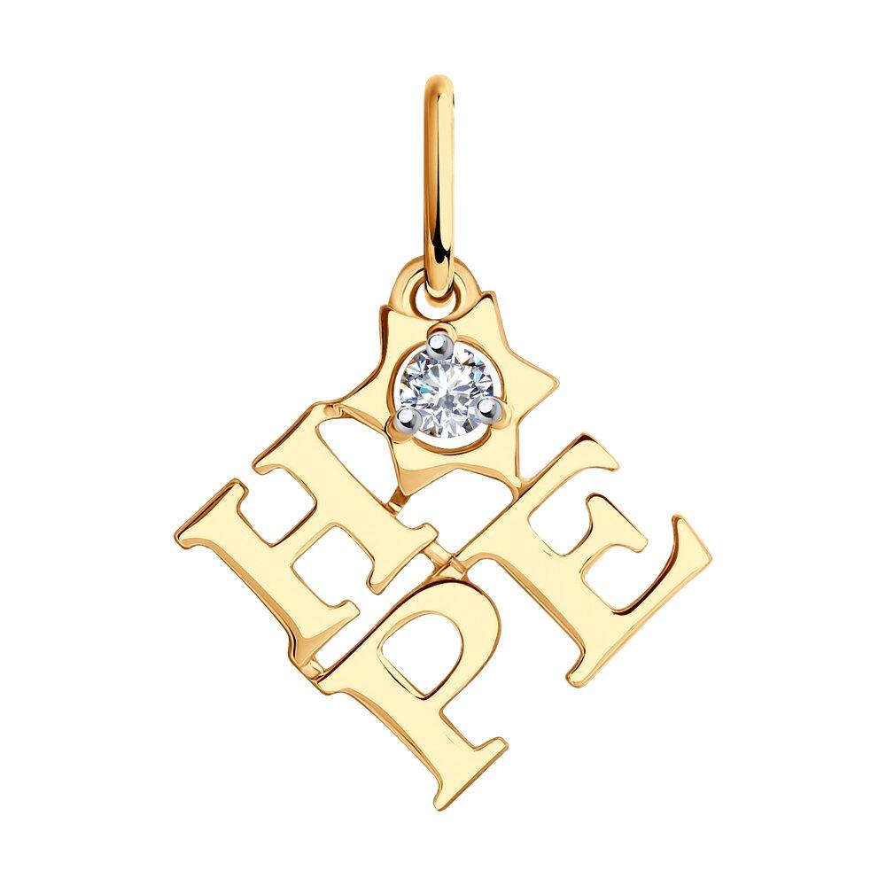 Подвеска SOKOLOV из золота с родированием с фианитом подвеска sokolov из золота с фианитом