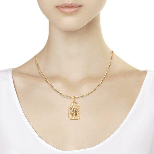 Иконка из золота с ликом Владимирской Божией Матери (103969) - фото №3