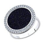 Кольцо из серебра с авантюриновым стеклом и фианитами