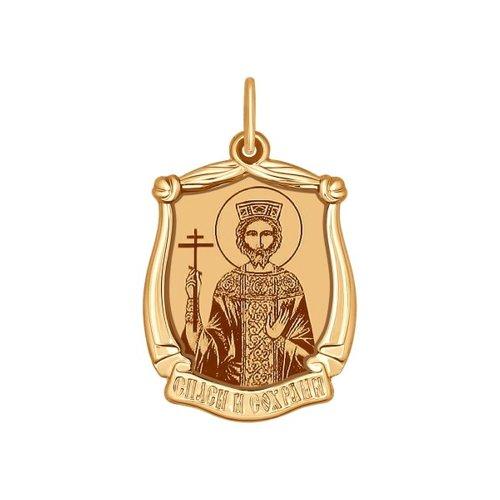 Иконка из золота «Святой равноапостольный царь Константин Великий»