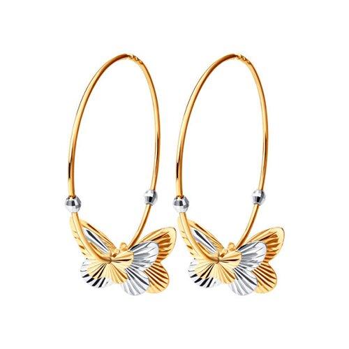 Серьги конго с бабочками (020693) - фото