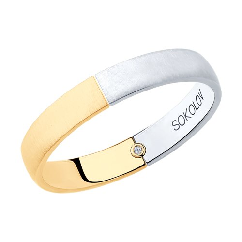 Кольцо из комбинированного золота (1114088-04) - фото