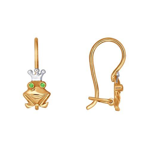 цены Детские серьги «Лягушки» SOKOLOV