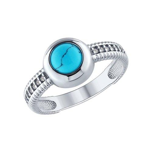 Кольцо из серебра с бирюзой (синт.) и фианитами