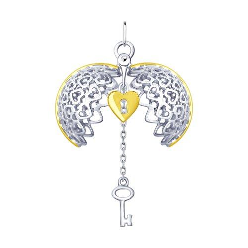 Раскрывающаяся серебряная подвеска «Ключ к сердцу» (94032081) - фото