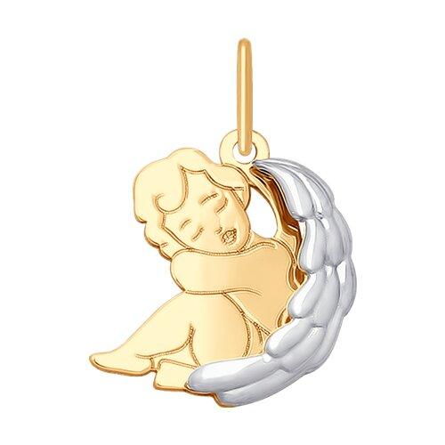 """Подвеска """"Ангел"""" из комбинированного золота"""