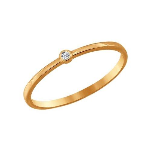 Помолвочное кольцо из золота с фианитом