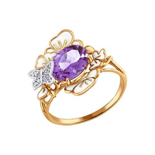 Кольцо золотое с бабочкой, эмалью, аметистом и фианитами SOKOLOV золотое кольцо ювелирное изделие k 11013