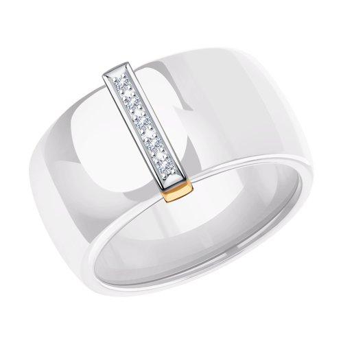 Белое керамическое кольцо с золотом и бриллиантами SOKOLOV
