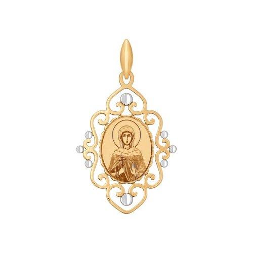 Иконка из золота с алмазной гранью и лазерной обработкой (101717) - фото