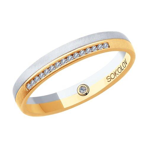 Кольцо из комбинированного золота (1114101-03) - фото