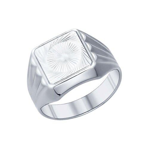 Печатка из серебра с алмазной гранью (94011234) - фото