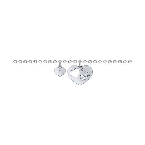 Браслет с сердцем из белого золота с бриллиантами (1050135) - фото