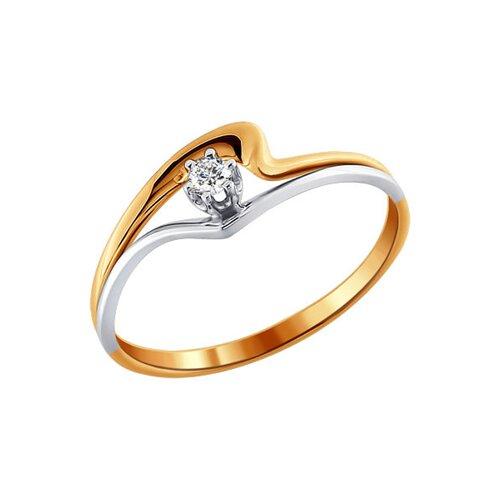 Кольцо из комбинированного золота с бриллиантом (1010788) - фото