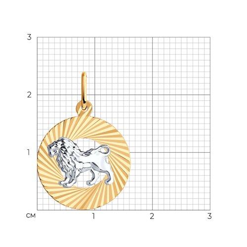 Подвеска «Знак зодиака Лев»  (031369) - фото №2