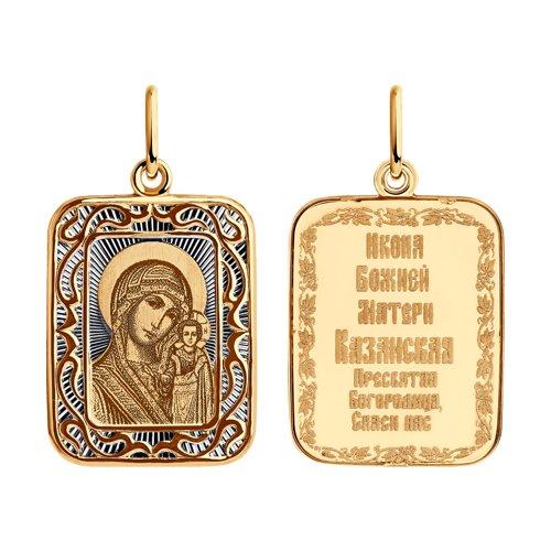 Подвеска из золота 104205 sokolov фото
