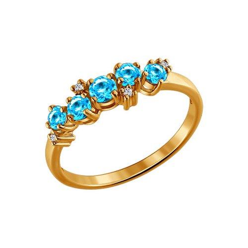Золотое кольцо с дорожкой из топазов