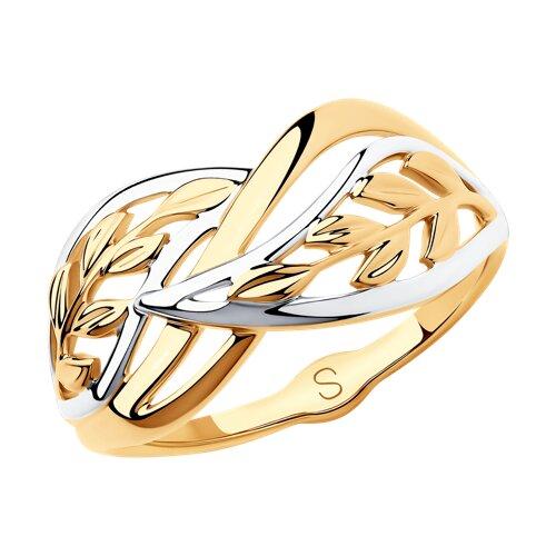 Кольцо из золота (018175) - фото