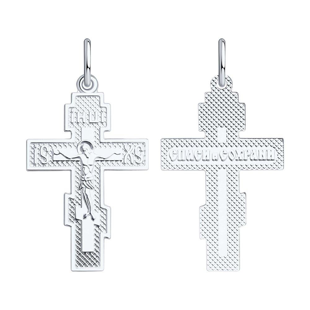 Серебряный крестик SOKOLOV