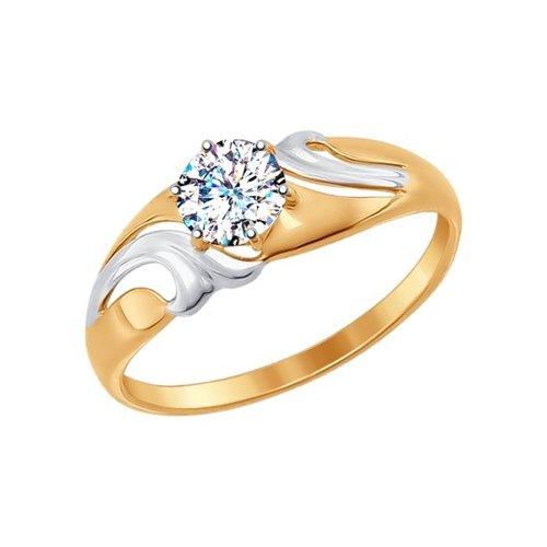 Кольцо из золота с фианитом (017307) - фото