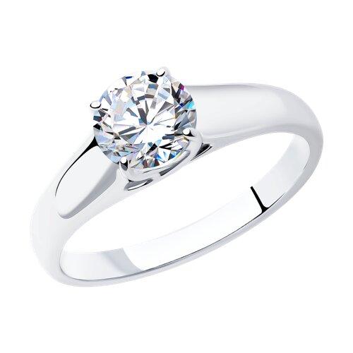 Кольцо из серебра с фианитом (94012017) - фото