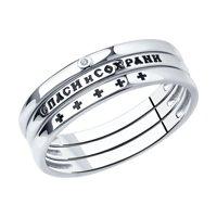 Серебряное кольцо «Спаси и Сохрани» с фианитом и эмалью