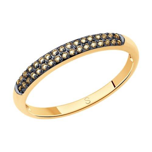 Кольцо с коньячными бриллиантами (1011630) - фото