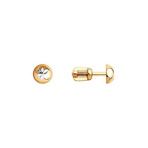 Серьги-пусеты из золота с алмазной гранью
