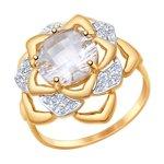 Кольцо из золота с горным хрусталем и фианитами